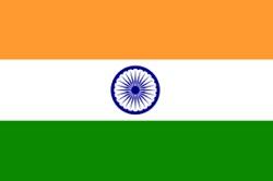 Landnummer India